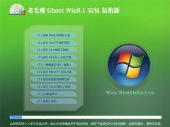 老毛桃Windows8.1 精简装机版32位 2021.04