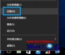win7怎么永远禁用数字签名_win7如何关上禁用数字签名