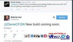 重磅消息:微软高管称win7系统下一个正式版本即将到来